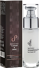 Fragrances, Perfumes, Cosmetics Anti-Aging Eyelash Cream - Sayaz Cosmetics Age Control Smoothing Caviar & Snail Eye Cream 24H