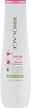 Fragrances, Perfumes, Cosmetics Protective Shampoo for Colored Hair - Biolage Colorlast Shampoo
