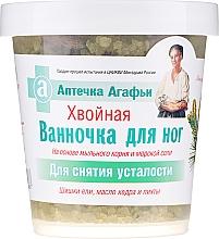"Fragrances, Perfumes, Cosmetics Foot Bath ""Pine"" - Reczepty Babushki Agafi Agafia's First Aid Kit"