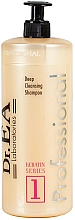 Fragrances, Perfumes, Cosmetics Deep Cleansing Shampoo - Dr.EA Keratin Series 1 Deep Cleansing Shampoo