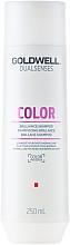 Fragrances, Perfumes, Cosmetics Shine Colored Hair Shampoo - Goldwell Dualsenses Color Brilliance Shampoo