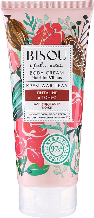 Nutrition & Tonus Body Cream - Bisou Rose&Cacao Body Cream