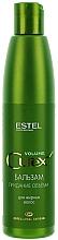 Fragrances, Perfumes, Cosmetics Volume Balm for Oily Hair - Estel Professional Curex Volume