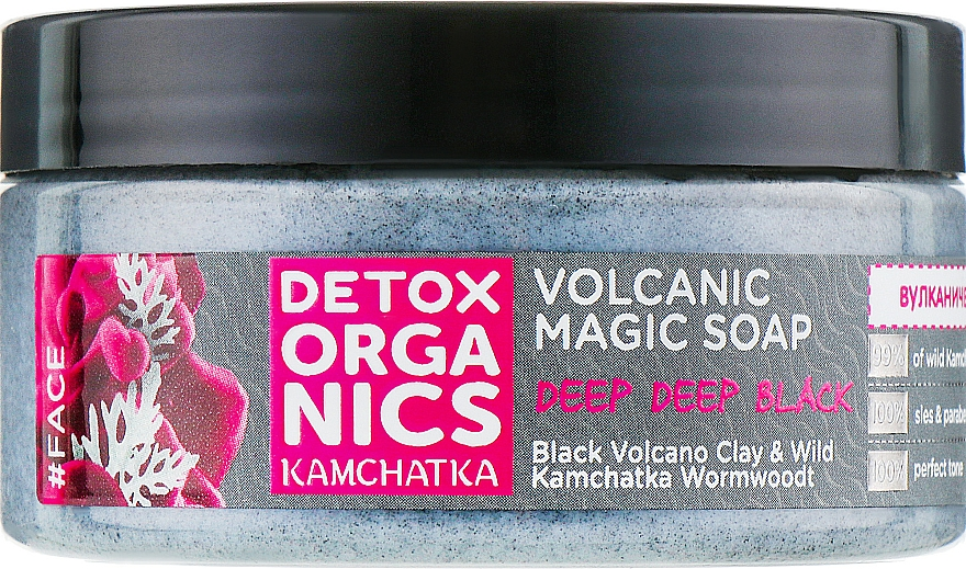 Volcanic Face Soap - Natura Siberica Detox Organics Kamchatka Volcanic Magic Soap — photo N1