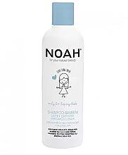 Fragrances, Perfumes, Cosmetics Kids Milk & Sugar Shampoo for Long Hair - Noah Kids Shampoo milk & sugar for long hair