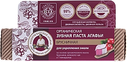 Fragrances, Perfumes, Cosmetics Lingonberry Toothpaste - Retsepty Babushki Agafi