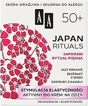 """Fragrances, Perfumes, Cosmetics Active Bio-Cream for the Whole Day """"Elasticity Stimulation"""" - AA Japan Rituals 50+"""