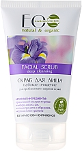 "Fragrances, Perfumes, Cosmetics Face Scrub ""Deep Cleansing"" - ECO Laboratorie Facial Scrub"