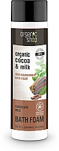 "Fragrances, Perfumes, Cosmetics Bubble Bath ""Skin Nourishing. Chocolate Milk"" - Organic Shop Organic Cacao and Milk Milky Bath Foam"