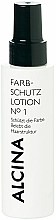 Fragrances, Perfumes, Cosmetics Hair Color Preserving Lotion #1 for Color-Treated Hair - Alcina Hare Care Farb Schutz Lotion №1