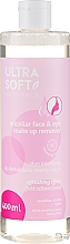 Fragrances, Perfumes, Cosmetics Makeup Removal Micellar Water - Ultra Soft Naturals Micellar Face Make Up Remover