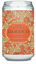 Fragrances, Perfumes, Cosmetics Scented Candle - FraLab Damasco Tresoro Del Sultano Candle
