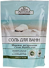 Fragrances, Perfumes, Cosmetics Universal Bath Salt - Green Pharmacy