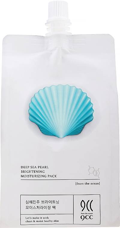 Moisturizing Face Mask - 9CC Deep Sea Pearl Blanchiment Moisturizing Mask — photo N1