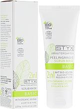 Fragrances, Perfumes, Cosmetics Peel Off Face Mask - Styx Naturcosmetic 2in1 Mit Bio-Jojoba