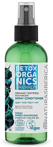 Moisturizing Spray Conditioner - Natura Siberica Detox Organics Sakhalin Moisturizing Spray Conditioner — photo N1