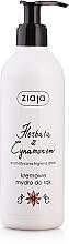 "Fragrances, Perfumes, Cosmetics Creamy Hand Soap ""Cinnamon Tea"" - Ziaja"