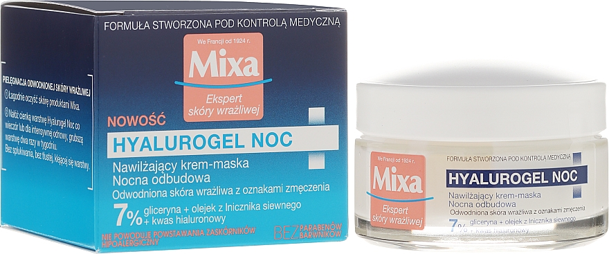 Intensive Moisturizing Night Cream Mask - Mixa Sensitive Skin Expert Hyalurogel Skin Night