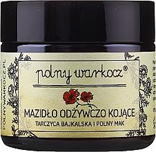 "Fragrances, Perfumes, Cosmetics Liniment ""Baikal Skullcap & Field Poppy' - Polny Warkocz Nourishing Soothing"