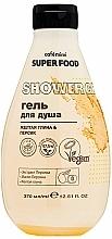 Fragrances, Perfumes, Cosmetics Yellow Clay & Peach Shower Gel - Cafe Mimi Super Food Shower Gel