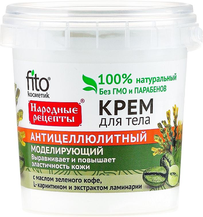 """Anti-Cellulite Body Cream """"Modeling"""" - Fito Cosmetic"""