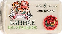 "Fragrances, Perfumes, Cosmetics Toilet Soap ""Bath"" - Nevskaya kosmetika"