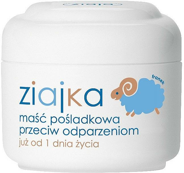 Diaper Cream - Ziaja Nappy Cream