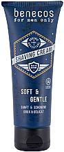 Fragrances, Perfumes, Cosmetics Shaving Cream - Benecos For Men Only Shaving Cream
