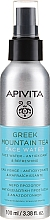 "Fragrances, Perfumes, Cosmetics Antioxidant and Refreshing Face Water ""Greek Mountain Tea"" - Apivita Greek Mountain Tea Face Water"