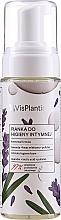 "Fragrances, Perfumes, Cosmetics Intimate Wash Foam ""Lavender & Lactic Acid"" - Vis Plantis Intimate Hygiene Foam"