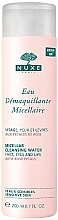 Fragrances, Perfumes, Cosmetics Cleansing Micellar Water with Rose Petals - Nuxe Micellar Cleansing Water With Rose Petals