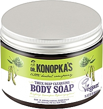 Fragrances, Perfumes, Cosmetics Thick Deep Cleansing Body Soap - Dr. Konopka's Deep Cleansing Thick Body Soap