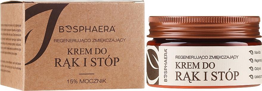 Hand & Foot Regenerating & Softening Cream - Bosphaera