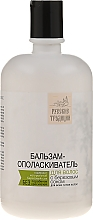 Fragrances, Perfumes, Cosmetics Hair Conditioner with Birch Sap - Russkiye Traditsii Hair Balm