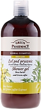 """Fragrances, Perfumes, Cosmetics Shower Gel """"Shea Butter and Green Coffee"""" - Green Pharmacy Shower Gel Shea Butter and Green Coffee"""