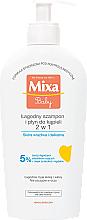 Fragrances, Perfumes, Cosmetics Baby Cleansing Body & Hair Gel-Foam - Mixa Baby Gel for Body & Hair