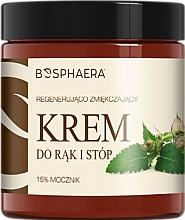 Fragrances, Perfumes, Cosmetics Regenerating Softening Hand & Foot Cream in Glass Jar - Bosphaera