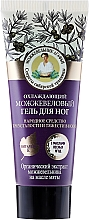 Fragrances, Perfumes, Cosmetics Cooling Juniper Foot Gel - Reczepty Babushki Agafi Juniper Foot Gel