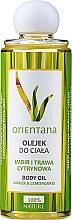 "Fragrances, Perfumes, Cosmetics Body Oil ""Ginger & Lemongrass"" - Orientana Ginger And Lemongrass Body Oil"