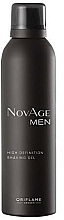 Fragrances, Perfumes, Cosmetics Protective Shaving Gel - Oriflame NovAge Men High Definition Shaving