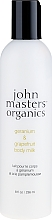 "Fragrances, Perfumes, Cosmetics Body Milk ""Geranium and Grapefruit"" - John Masters Organics Geranium & Grapefruit Body Milk"