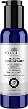 Fragrances, Perfumes, Cosmetics Relaxing Micellar Water - Clochee Relaxing Micellar Water