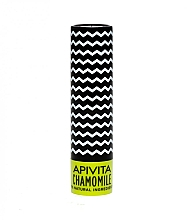 Fragrances, Perfumes, Cosmetics Lip Balm with Beeswax and Chamomile SPF 15 - Apivita Lip Care with Chamomile SPF 15