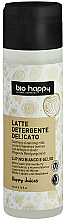 """Fragrances, Perfumes, Cosmetics Cleansing Face Milk """"White Lupine & Mulberry"""" - Bio Happy Face Milk Cleanser"""