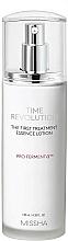Fragrances, Perfumes, Cosmetics Concentrated Facial Essence Lotion - Missha Time Revolution The First Treatment Essence Lotion