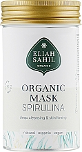 "Fragrances, Perfumes, Cosmetics Organic Cleansing and Rejuvenating Face Mask ""Laminaria and Amla"" - Eliah Sahil Mask"