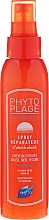 Fragrances, Perfumes, Cosmetics Repair Spray - Phyto Phytoplage After-Sun Repairing Spray