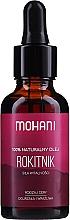 Fragrances, Perfumes, Cosmetics Sea Buckthorn Oil - Mohani Precious Oils
