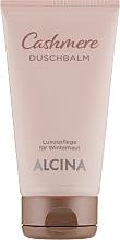 Fragrances, Perfumes, Cosmetics Shower Balm - Alcina Cashmere Shower Balm