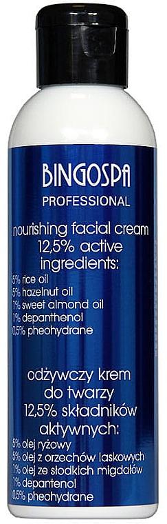 Nourishing Cream for Dry & Sensitive Skin - BingoSpa Artline Soothing Nourishing Cream